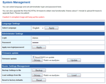 MAXnet-CPE-W4n-AdministrationManagment.png